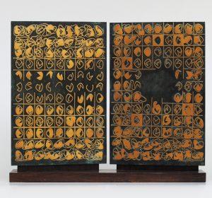 SPAZIO-TEMPO, 1967. Dittico in bronzo,cm 74,5x13,5x61,5